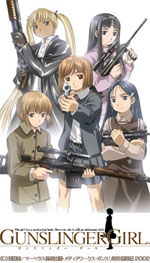 Скачать мангу Gunslinger Girl's Second Season