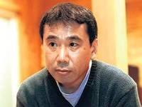"Скачать мангу Харуки Мураками: ""штанга - сестра таланта"