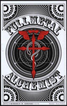 Новый Fullmetal Alchemist!!