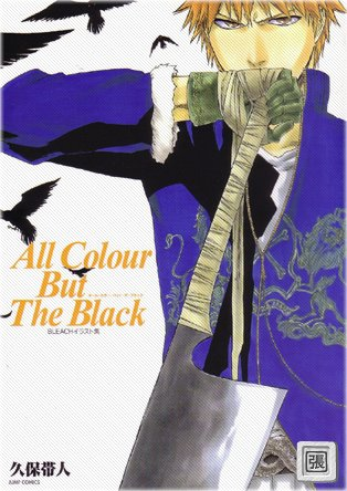 Скачать мангу Bleach - All Color But the Black Artbook