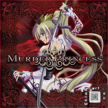 Скачать мангу Murder Princess / Смертельная принцесса OST