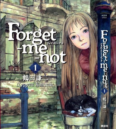 http://manga-art.ru/uploads/posts/2010-02/1266500466_forgetmenotch1001rb2.jpg