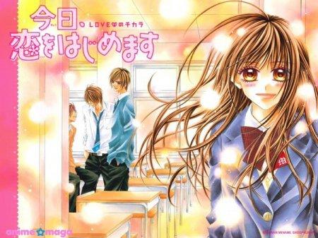 Анонсирована OVA по Kyou, Koi wo Hajimemasu