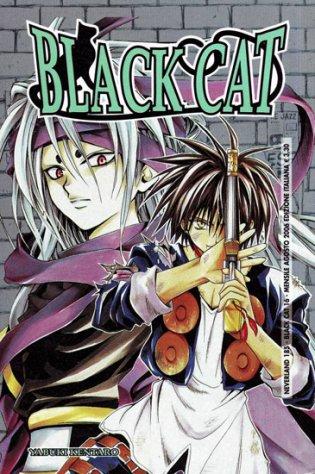 Black Cat / Черный кот (RUS)