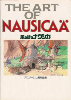 The Art of Nausicaa (Artbook)