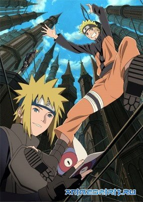 Naruto-fans, Watch out!