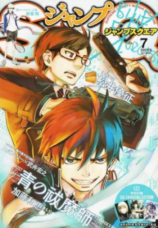 Ao no exorcist / Blue Exorcist / Синий Экзорцист