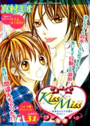Kiss x Miss/ Поцелуй x Разлука