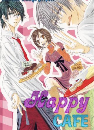 Happy Cafe / Shiawase kissa sanchoume / Кофейня счастья с третьей улицы