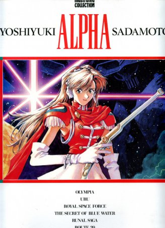 Yoshiyuki Sadamoto - ALPHA - Illustrated Collection (1993)