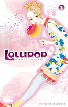 Bitou lollipop   Горько-сладкий леденец