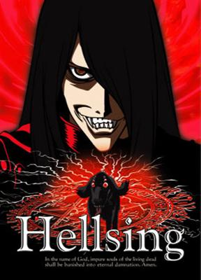«Хеллсинг: Война С Нечистью» — 2001 - 2002