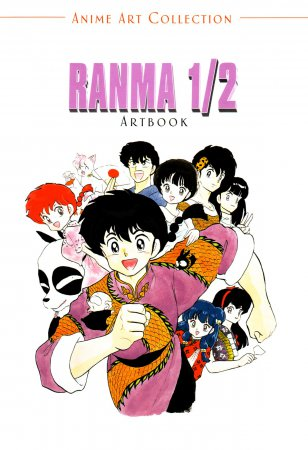 Ranma 1/2 [JPG] [Artbook]