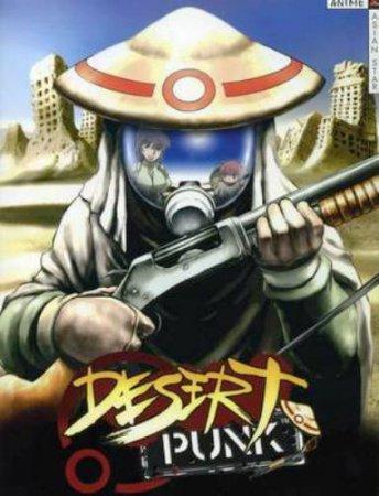 Пустынная крыса / Desert Punk /  Sunabozu