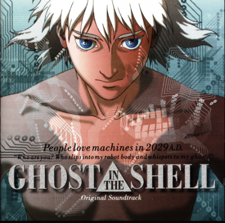 Ghost In The Shell - OST (Movie) ver. 1.0 [FLAC(track)] [Lossless]