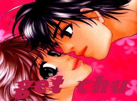 Get chu / Получить поцелуй