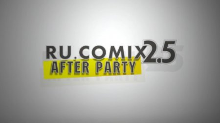Ru.Comix 2.5: After Party