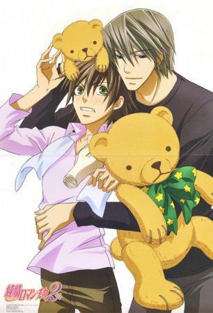 Junjou Romantica OVA / Чистая романтика OVA [JPN/2012] [01 из 01]