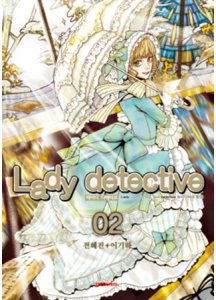 Lady Detective/Леди Детектив