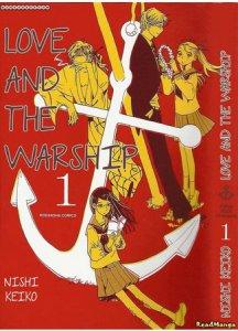 Love and a Warship/Любовь и военный корабль