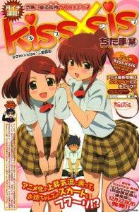 Поцелуй сестёр / KissxSis