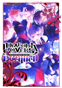 Дьявольские Возлюбленные - Приквел (Diabolik lovers - Prequel)