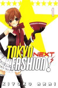 Модный Токио. Войны стилей/Tokyo NEXT fashion!/Runway Wars
